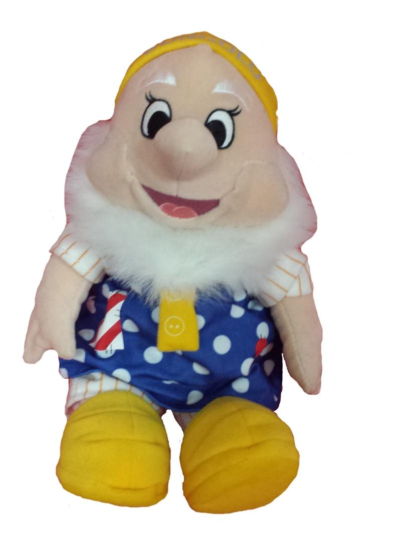 Peluche Disney Sette nani - Gongolo in pigiama 36 cm | Pelusciamo.com