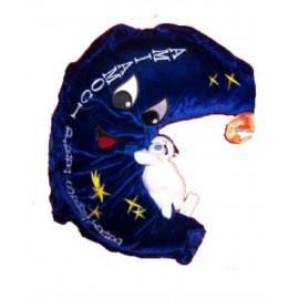 Peluche Luna con orsetto amiamoci per sempre 40 cm. *03918