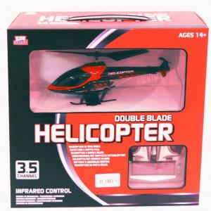 Elicottero radiocomandato con telecomando helicopter double balde 04346 pelusciamo store vendita giochi giocattoli