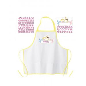 Grembiule Cucina Bambino Personalizzabile