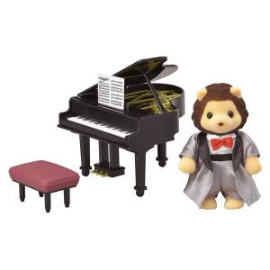 Leone Musicista con  Pianoforte  Sylvanian Families |  pelusciamo store