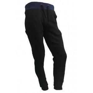 Pantaloni Felpati Uomo Inter Abbigliamento Fc Internazionale Adulto | Pelusciamo.com