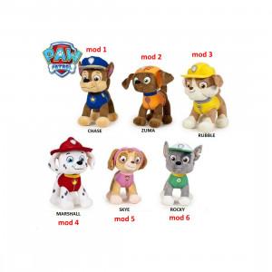 Peluche Paw Patrol 30 cm , Chase, Zuma, Bubble, marshall, Skye, Rocky | pelusciamo.com